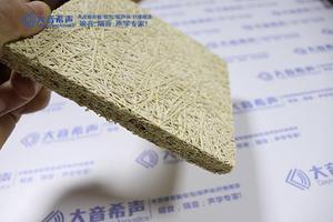 环保防潮木丝木制吸音板